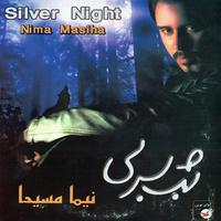 Nima Masiha - 'Gharib'