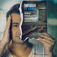 Niman - 'Ey Kaash'