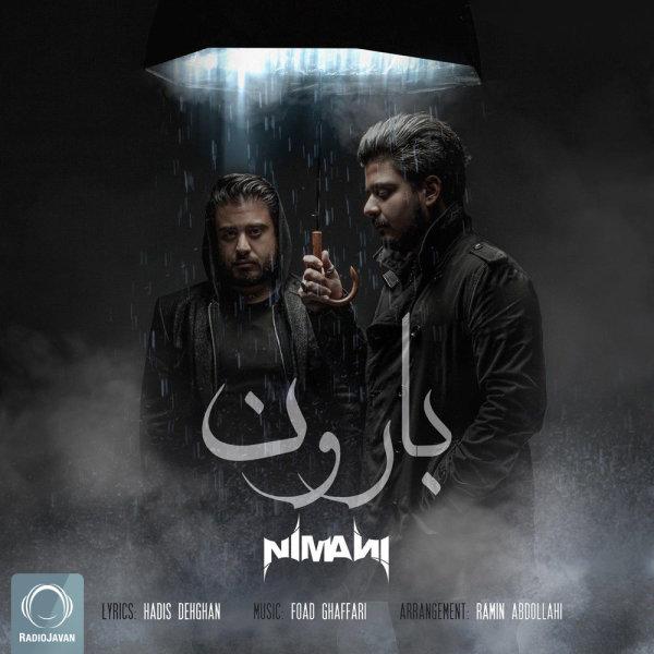 Nimani - 'Baroon'