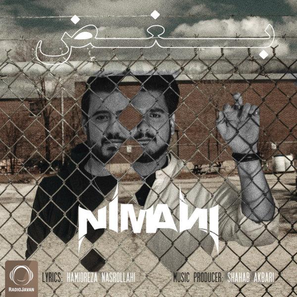 Nimani - 'Boghz'