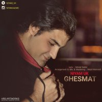 Niyam Uk - 'Ghesmat'
