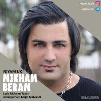 Niyam Uk - 'Mikham Beram'