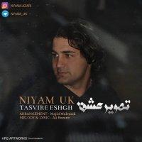 Niyam Uk - 'Tasvire Eshgh'