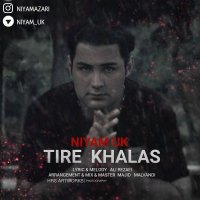 Niyam Uk - 'Tire Khalas'
