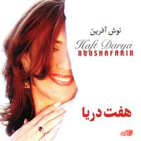 Nooshafarin - 'Salam'