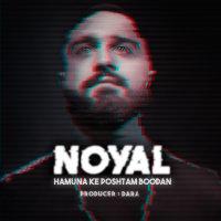 Noyal - 'Hamuna Ke Poshtam Boodan'
