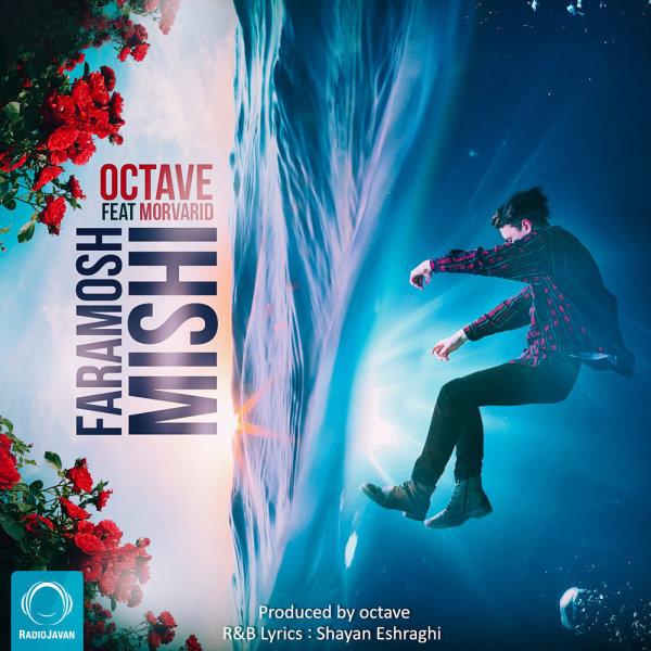 Octave - 'Faramosh Mishi (Ft Morvarid)'