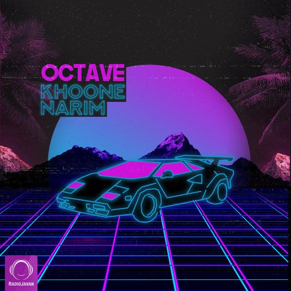 Octave - 'Khoone Narim'