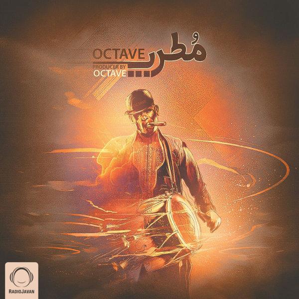 Octave - 'Motrep'
