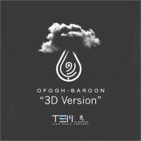 Ofogh - 'Baroon (New Version)'
