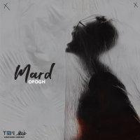 Ofogh - 'Mard'