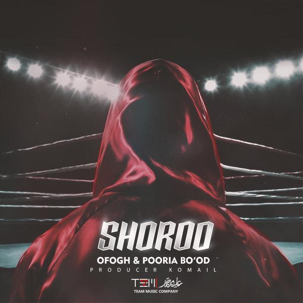 Ofogh & Pooria Bo'od - 'Shoroo'