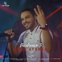 Omid Afkham - 'Beshmor 3'