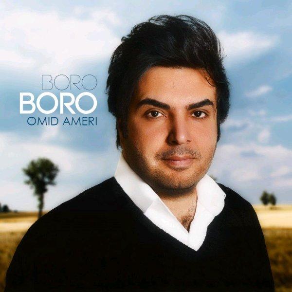 Omid Ameri - Boro Boro