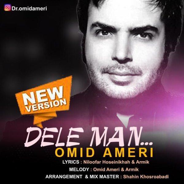 Omid Ameri - Dele Man (New Version)