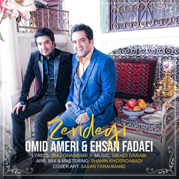 Omid Ameri & Ehsan Fadaei - Zendegi
