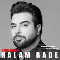 Omid Ameri - 'Halam Bade'