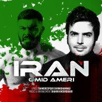 Omid Ameri - 'Iran'