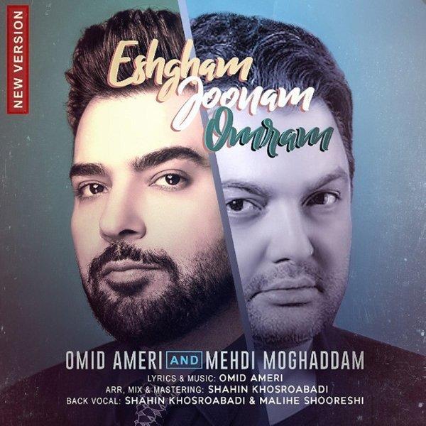 Omid Ameri & Mehdi Moghaddam - Eshgham Joonam Omram (New Version)