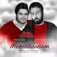 Omid Ameri & Mohammad Yavari - 'Mehraboonam'