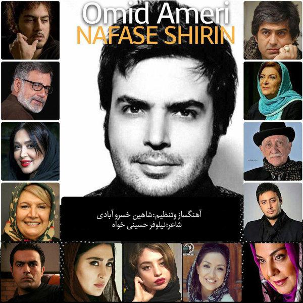Omid Ameri - Nafase Shirin