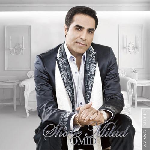 Omid - Dobareh Mahshar Mikonam