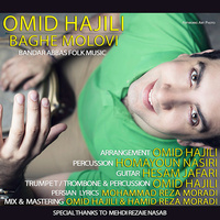 Omid Hajili - 'Baghe Molovi'