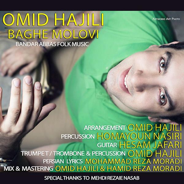 Omid Hajili - Baghe Molovi