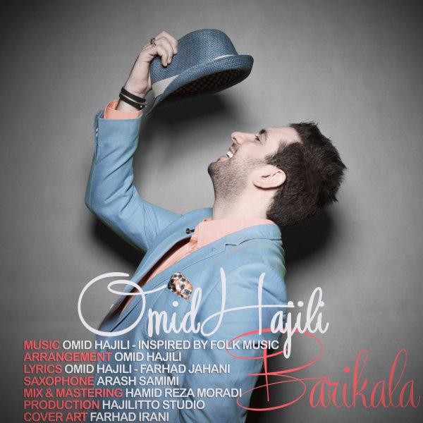 Omid Hajili - Barikala