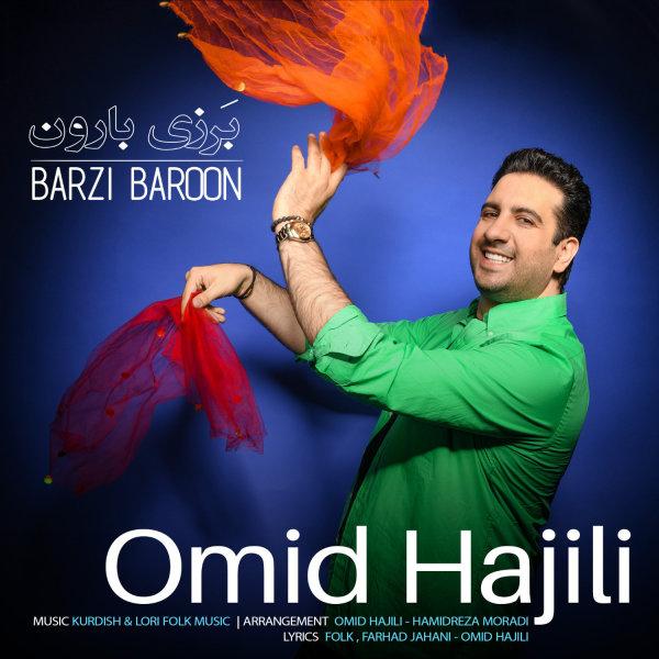 Omid Hajili - Barzi Baroon