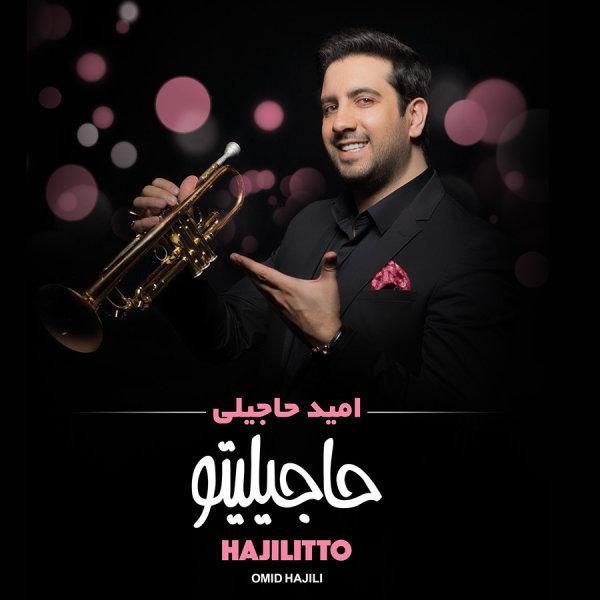 Omid Hajili - Delbar