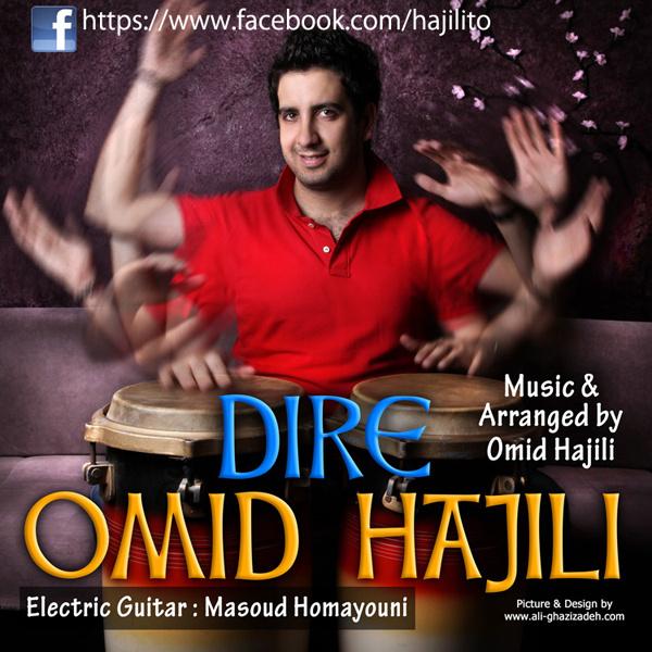 Omid Hajili - Direh