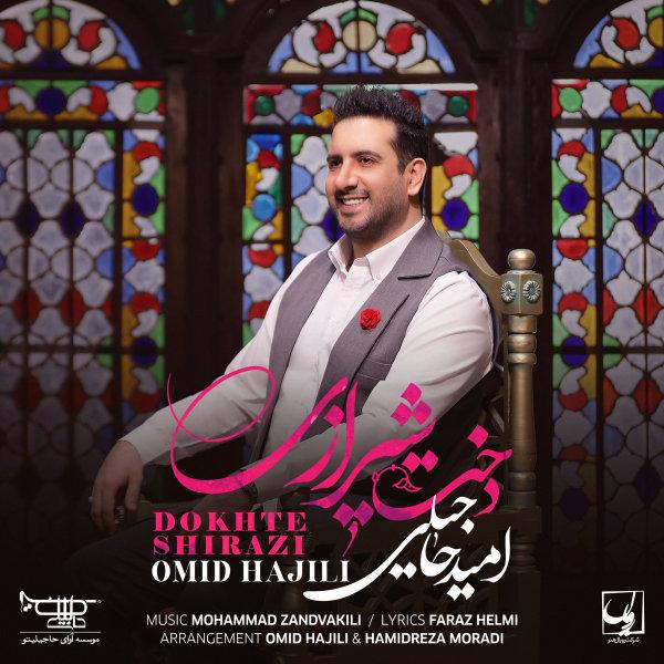 Omid Hajili - 'Dokhte Shirazi'