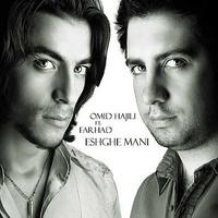 Omid Hajili - 'Eshghe Mani Remix (Ft Farhad)'