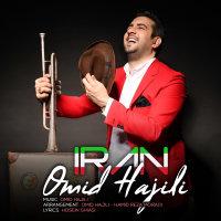 Omid Hajili - 'Iran'