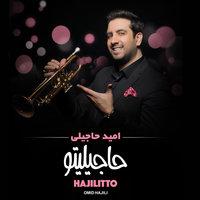 Omid Hajili - 'Majnoun'