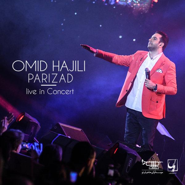 Omid Hajili - Parizad (Live)