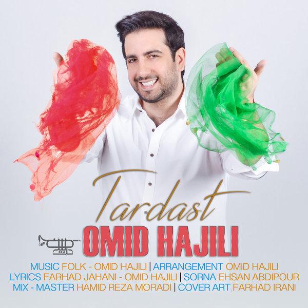 Omid Hajili - Tardast