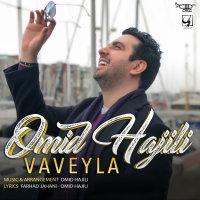 Omid Hajili - 'Vaveyla'