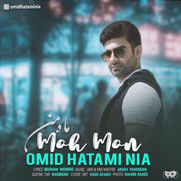 Omid Hatami Nia - 'Mah Man'