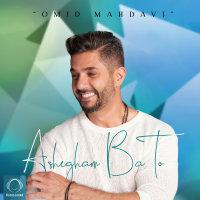 Omid Mahdavi - 'Ashegham Ba To'