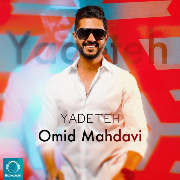 Omid Mahdavi - 'Rade Pa'