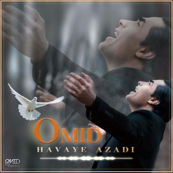 Omid - Man Asheghetam