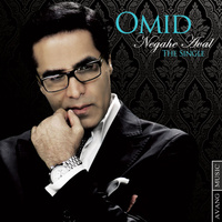 Omid - 'Negahe Aval'