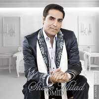 Omid - 'Tazeh Vaared'