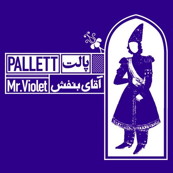 Pallett - 'A Thousand Tales'