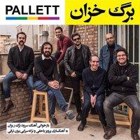 Pallett - 'Barge Khazan'