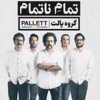 Pallett - 'Dandelion'