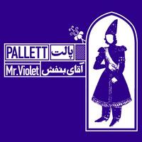 Pallett - 'From Eastern Lands'