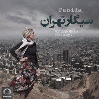 Panida - 'Sigare Tehran'